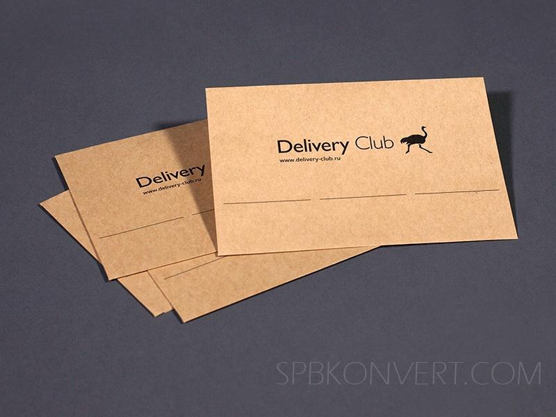 Смыслом спокойной, печать открыток и пакетов