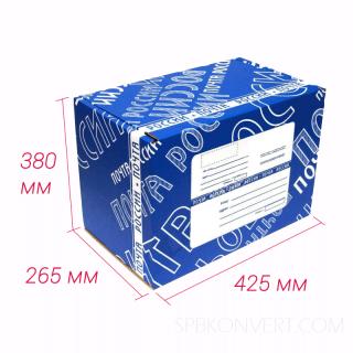 Оригинальная синяя коробка Почта России