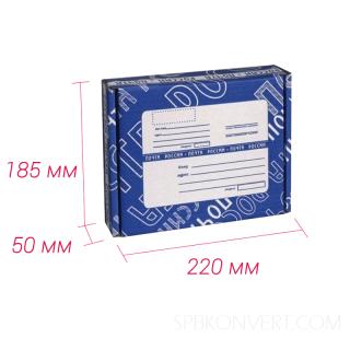 Почтовая коробка тип Е 265x165x50 мм