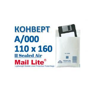 А/000, внутренний размер 110x160.