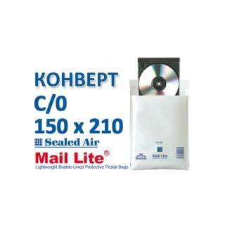 C/0, внутренний размер 150x210.