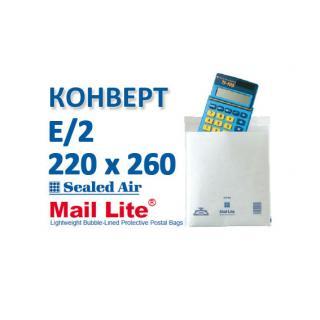 E/2, внутренний размер 220x260.