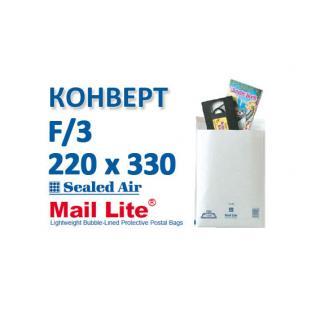 F/3, внутренний размер 220x330.