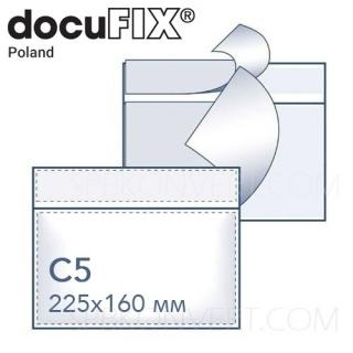 Формат С5. Вмещает лист А4, сложенный пополам. Упаковка 1000 шт.
