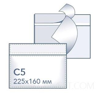 Формат С5. Вмещает лист А4, сложенный пополам.