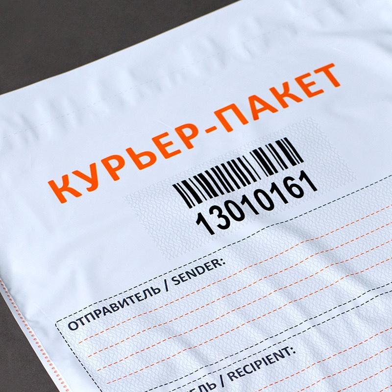Упаковка для заказов интернет магазина сколько стоит монета 5 копiйок украина 2012