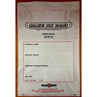 Упаковка заказов интернет-магазинов, Курьерским службам