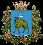 Семипалатинск (Семей)