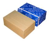 почтовые коробки в продаже