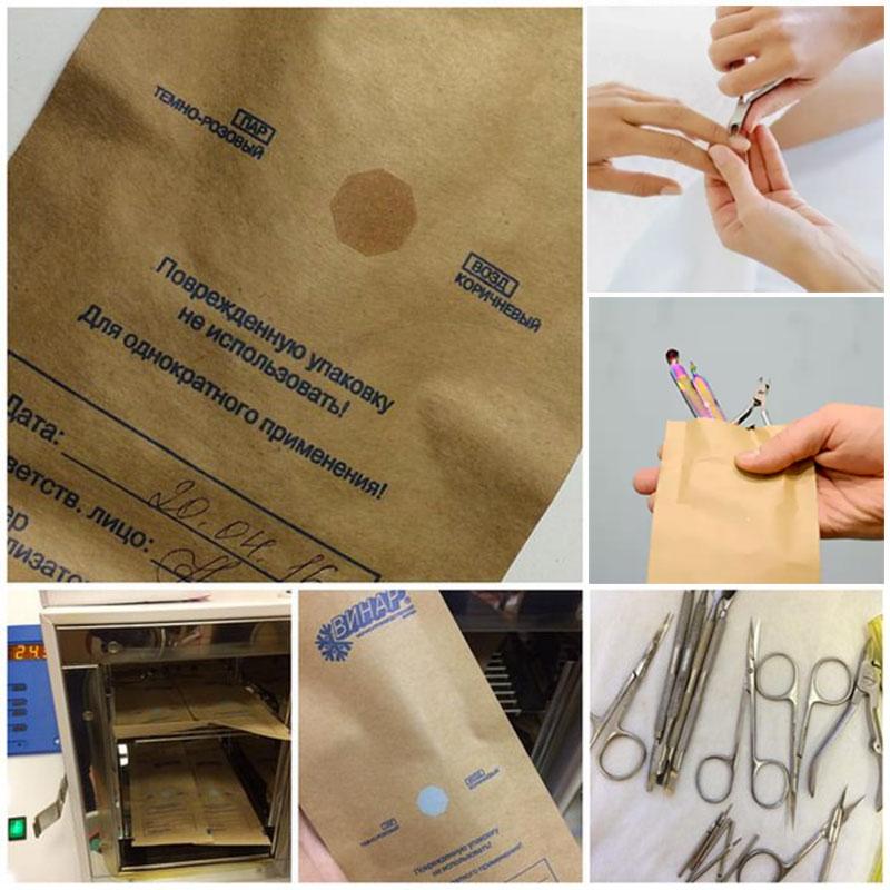 крафт пакеты для стерилизации инструмента