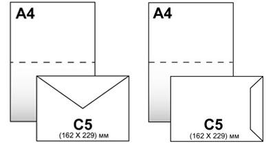 Как сделать конверт из листа а4 своими